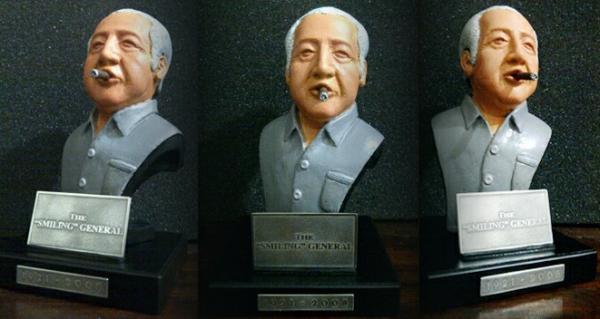 Suharto by beamskee